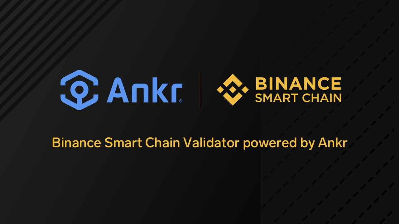 Deploy and Run Your Own Binance Smart Chain Validator with Ankr!