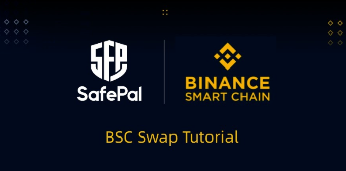 SafePal Instant Swap