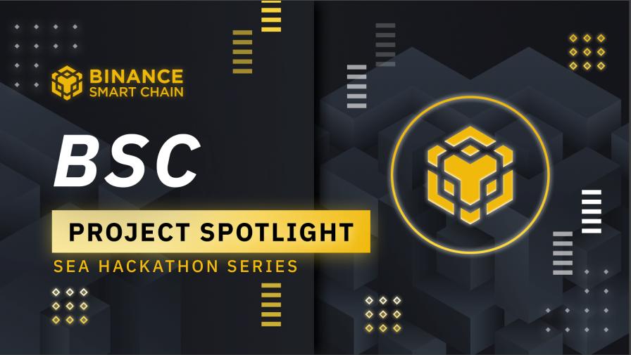 BSC 聚焦東南亞黑客馬拉松系列:Bami